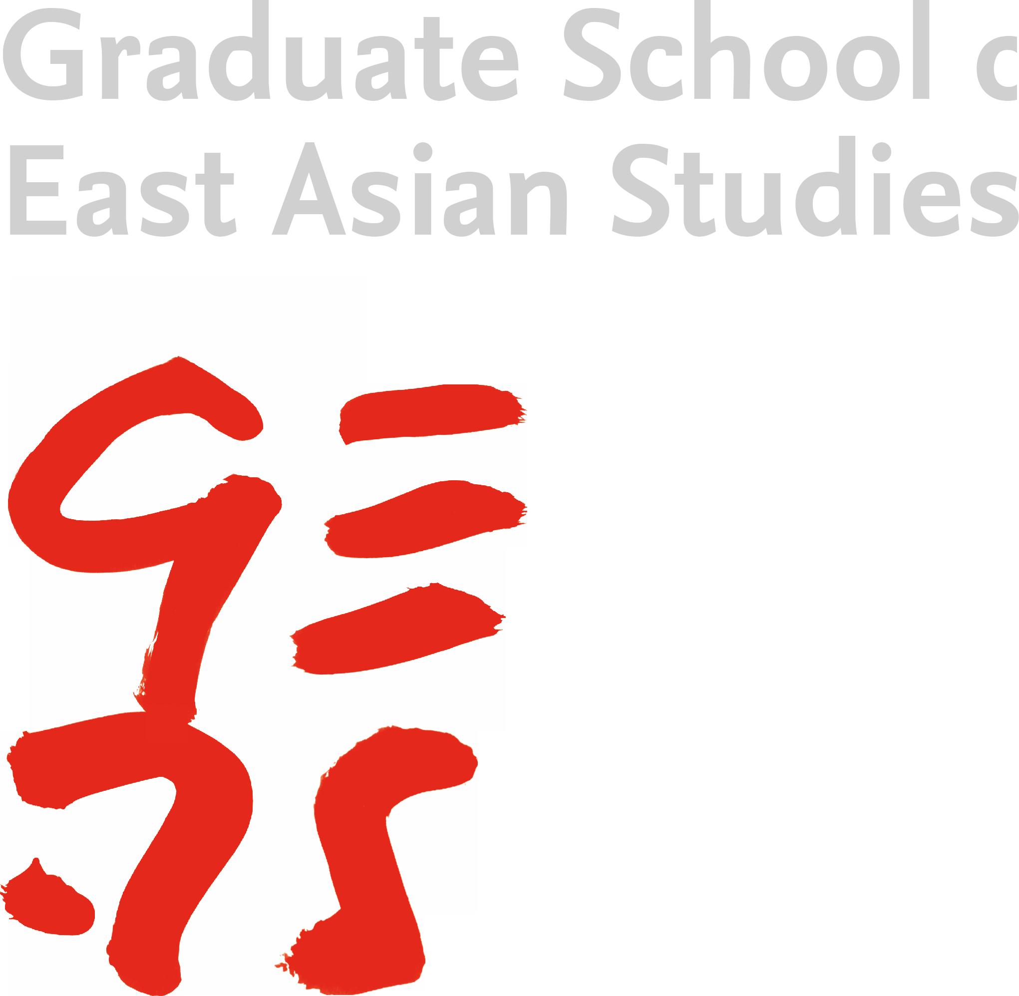 Asian center east study something