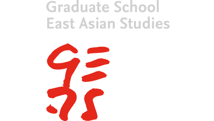 Graduate School of East Asian Studies